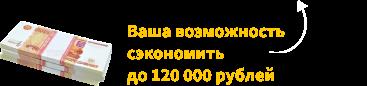 Замена задних амортизаторов тойота авенсис